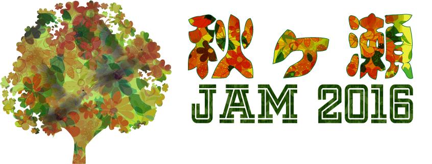秋ヶ瀬 JAM公式Webサイト